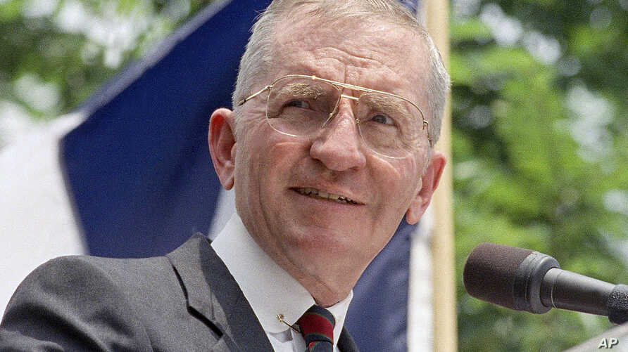 Presidential hopeful H. Ross Perot speaks at a rally in Austin, Texas, in this 1992 file photo.