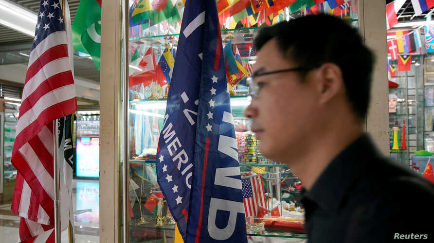 """DATE IMPORTED:August 23, 2019FILE PHOTO: A flag of the U.S. President Donald Trump's """"Keep America Great!"""" 2020 re-election camp"""