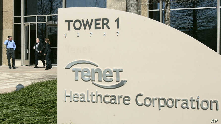 FILE - Tenet Healthcare Corp. headquarters are shown in Dallas, March 2, 2006.
