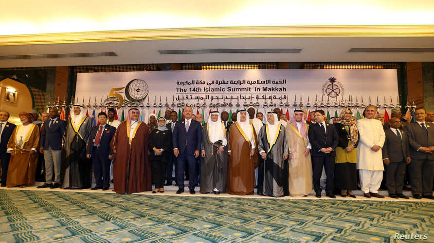 FILE - Foreign ministers of the Organization of Islamic cooperation pose are pictured during a preparatory meeting for several summits in Jeddah, Saudi Arabia, May 29, 2019. Group officials will again meet there Sept. 15 to discuss Israeli annexation plans.