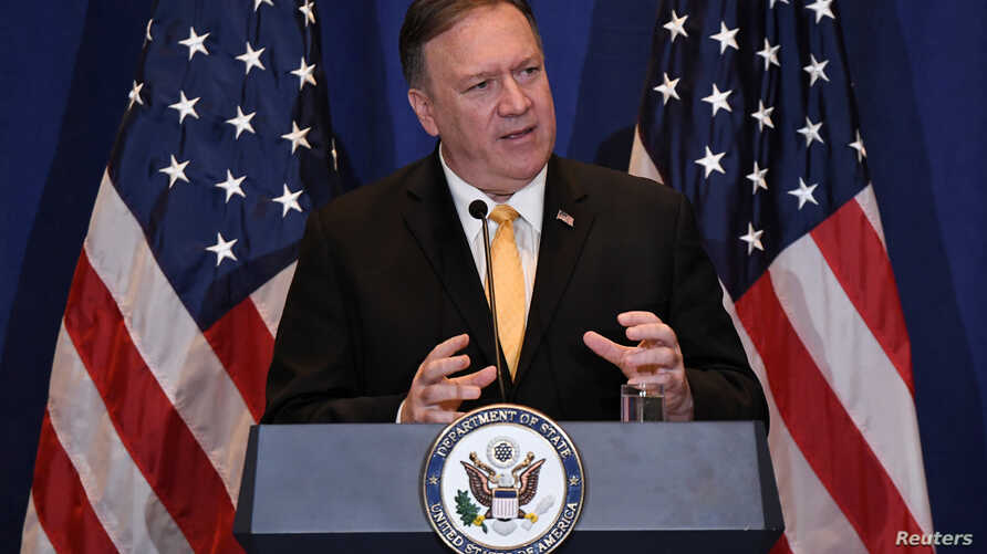 U.S. Secretary of State Mike Pompeo speaks during a press conference at the Palace Hotel on the sidelines of the 74th session of the United Nations General Assembly in New York City,  Sept. 26, 2019.