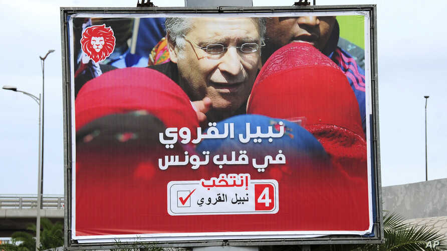 An electoral poster for jailed presidential candidate Nabil Karoui is seen in Tunis, Tunisia, Sept. 10, 2019.