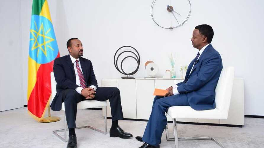 Ethiopian Prime Minister Abiy Ahmed was named Friday as this year's winner of the Nobel Peace Prize. In late May, he gave his first interview to a Western news organization when he spoke to the Voice of America's Horn of Africa service reporter Eskinder Firew, in Addis Ababa, in Amharic