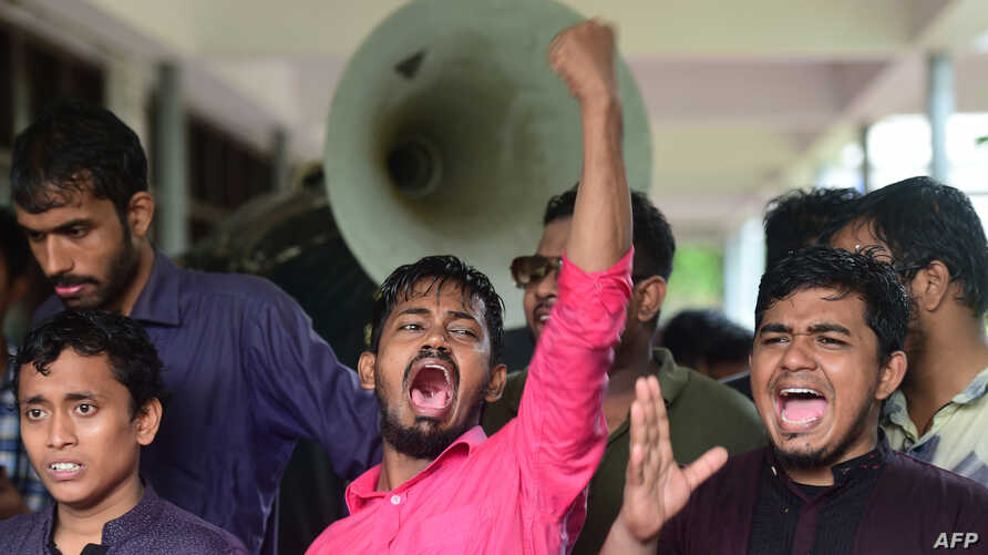 Bangladeshi students of Dhaka University take part in a protest in Dhaka, Oct. 7, 2019.