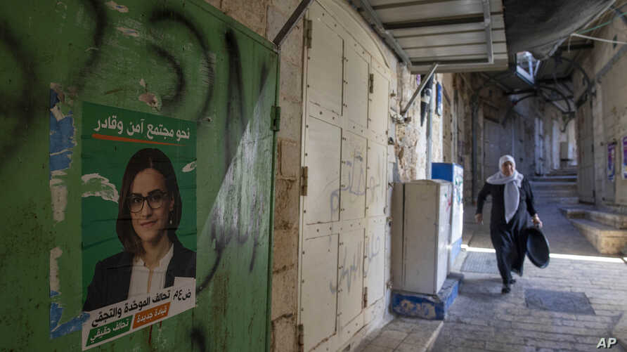 Election campaign poster of Heba Yazbak, a newly elected Balad party Israeli Arab lawmaker, is seen at the market in Nazareth, Sept. 27, 2019.