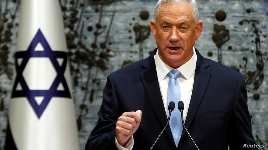 Benny Gantz, leader of Blue and White party, speaks at the President's residence, in Jerusalem, Oct. 23, 2019.