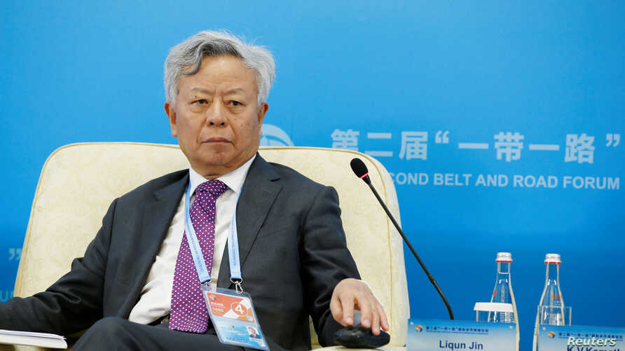 FILE - Asian Infrastructure Investment Bank (AIIB) president Jin Liqun attends a thematic forum of the second Belt and Road Forum for international cooperation in Beijing, China, April 25, 2019.