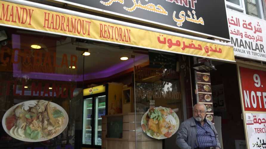 Isam Abdi opened the Mandy Restaurant and its success has allowed him and his family to build a new life in Istanbul after escaping the Syrian civil war. (Dorian Jones/VOA