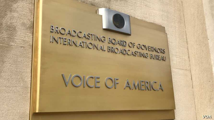 A sign at the entrance to Voice of America headquarters in Washington, D.C. (M. Bush/VOA News)