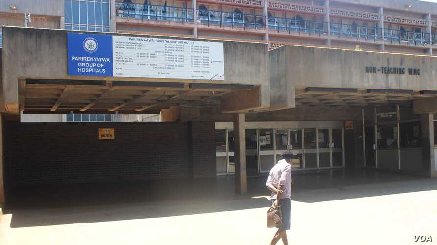 Zimbabwe's biggest hospital, Parirenyatwa General, in Harare lookes deserted, Nov. 27, 2019, as patients were being turned away, after senior doctors joined a general strike.