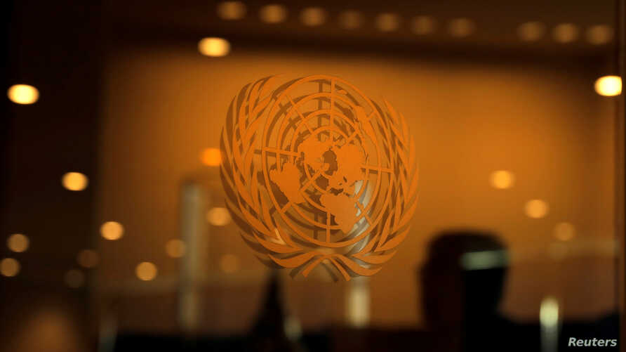 FILE - The United Nations logo is seen at the 2019 United Nations Climate Action Summit at U.N. headquarters in New York, U.S., Sept. 23, 2019.