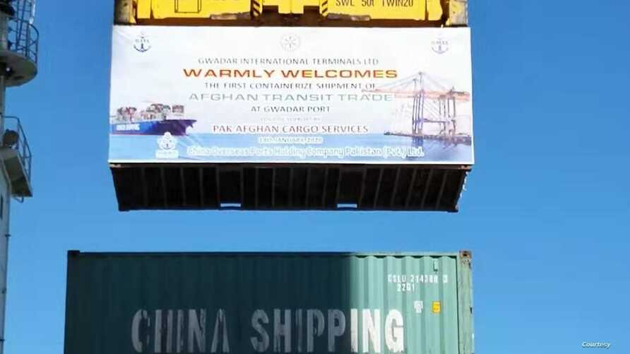 The first-ever Afghan transit trade cargo containers arrive at the Pakistani port of Gwadar, Jan 14, 2020. (Courtesy - Chinese Embassy)