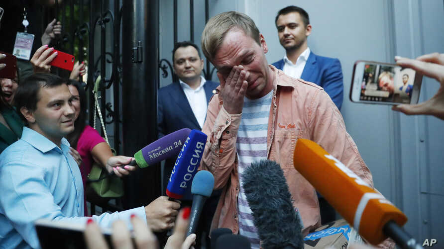 Prominent Russian investigative journalist Ivan Golunov, cries as he leaves a Investigative Committee building in Moscow