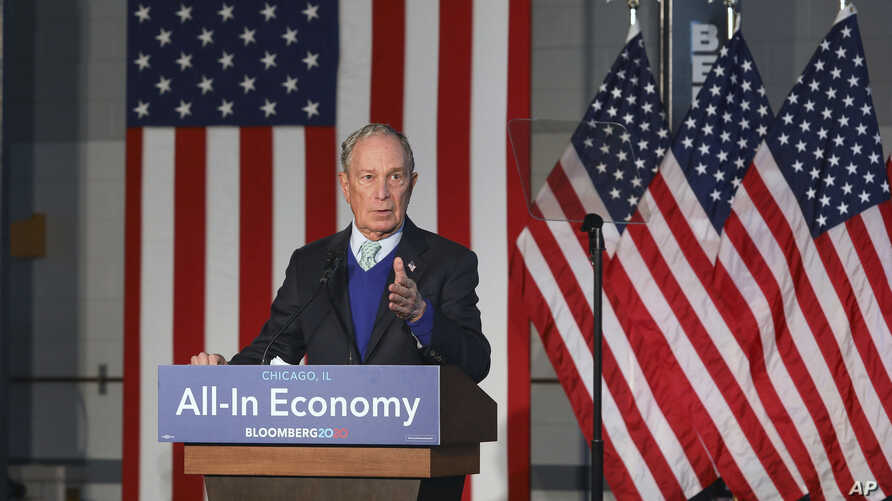Democratic presidential candidate, former New York City mayor, Michael Bloomberg, speaks during a campaign rally, Wednesday,…
