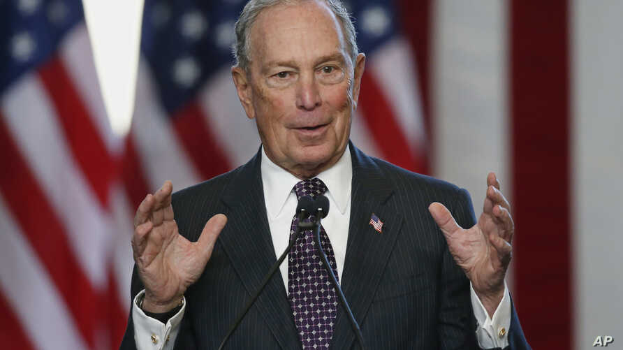 Democratic presidential candidate Michael Bloomberg speaks at the Greenwood Cultural Center in Tulsa, Okla., Jan. 19.