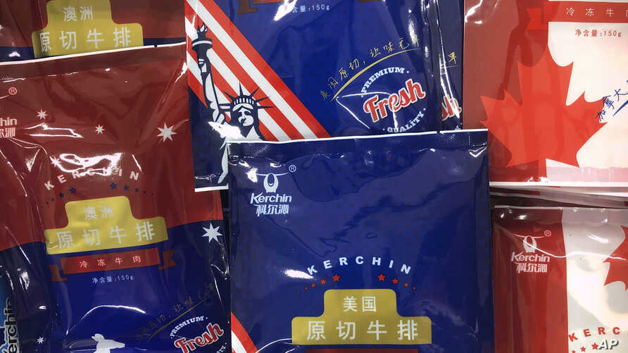 Frozen beef filets from Australia, United States, and Canada are on sale at a supermarket in Beijing, China, May 14, 2019.