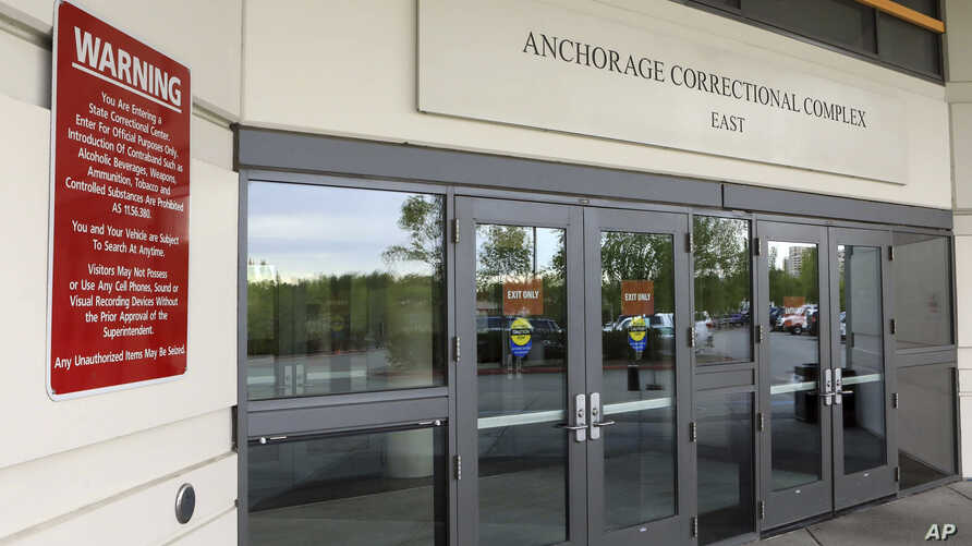 This photo shows the public entrance to the Anchorage Correctional Complex on Wednesday, May 23, 2018, in Anchorage, Alaska. Muslim inmates are suing state corrections officials, claiming that officials at the jail are providing them with inadequate…