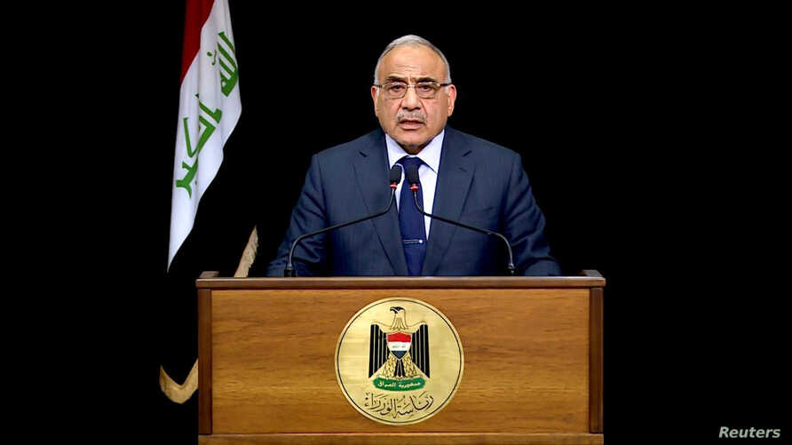 Iraqi Prime Minister Adel Abdul Mahdi gives a televised speech in Baghdad, Iraq, Oct. 9, 2019.
