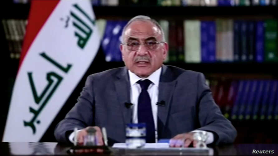 A still image taken from a video shows Iraqi Prime Minister Adel Abdul-Mahdi delivering a speech on reforms ahead of planned…