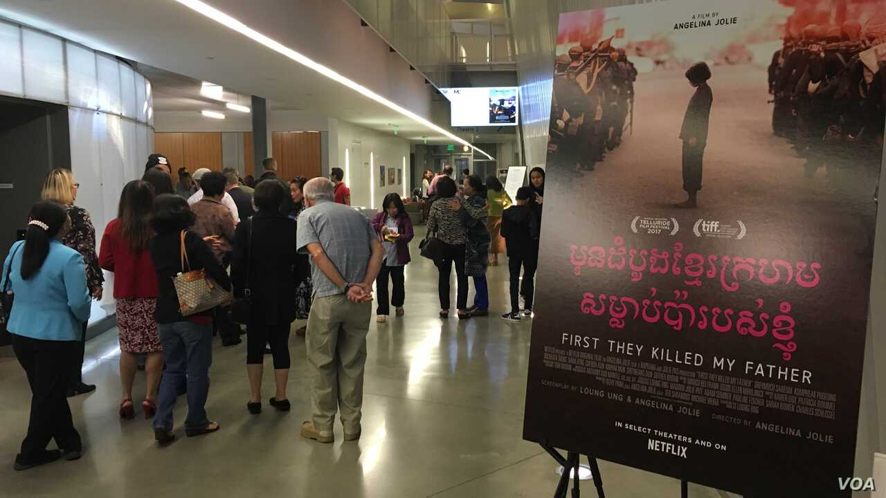 Language of 'First They Killed My Father' Resonates With Cambodian