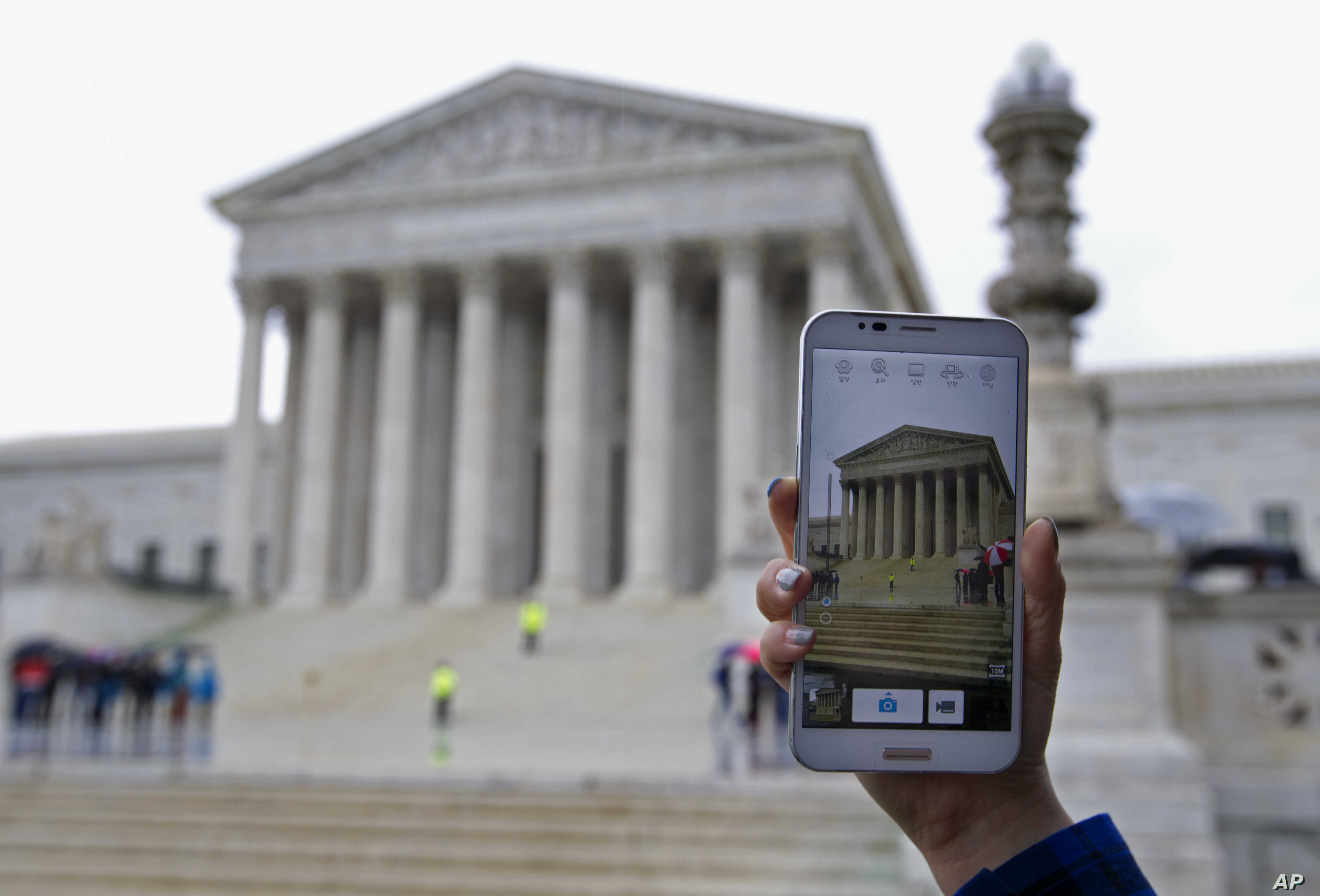 Unanimous Supreme Court Expands Scope >> How Far Will Us Supreme Court Go To Protect Digital Privacy Voice