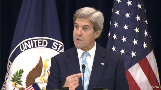Secretary of State John Kerry gives a speech on Mideast peace plans at the Department, 28 Dec. 2016.