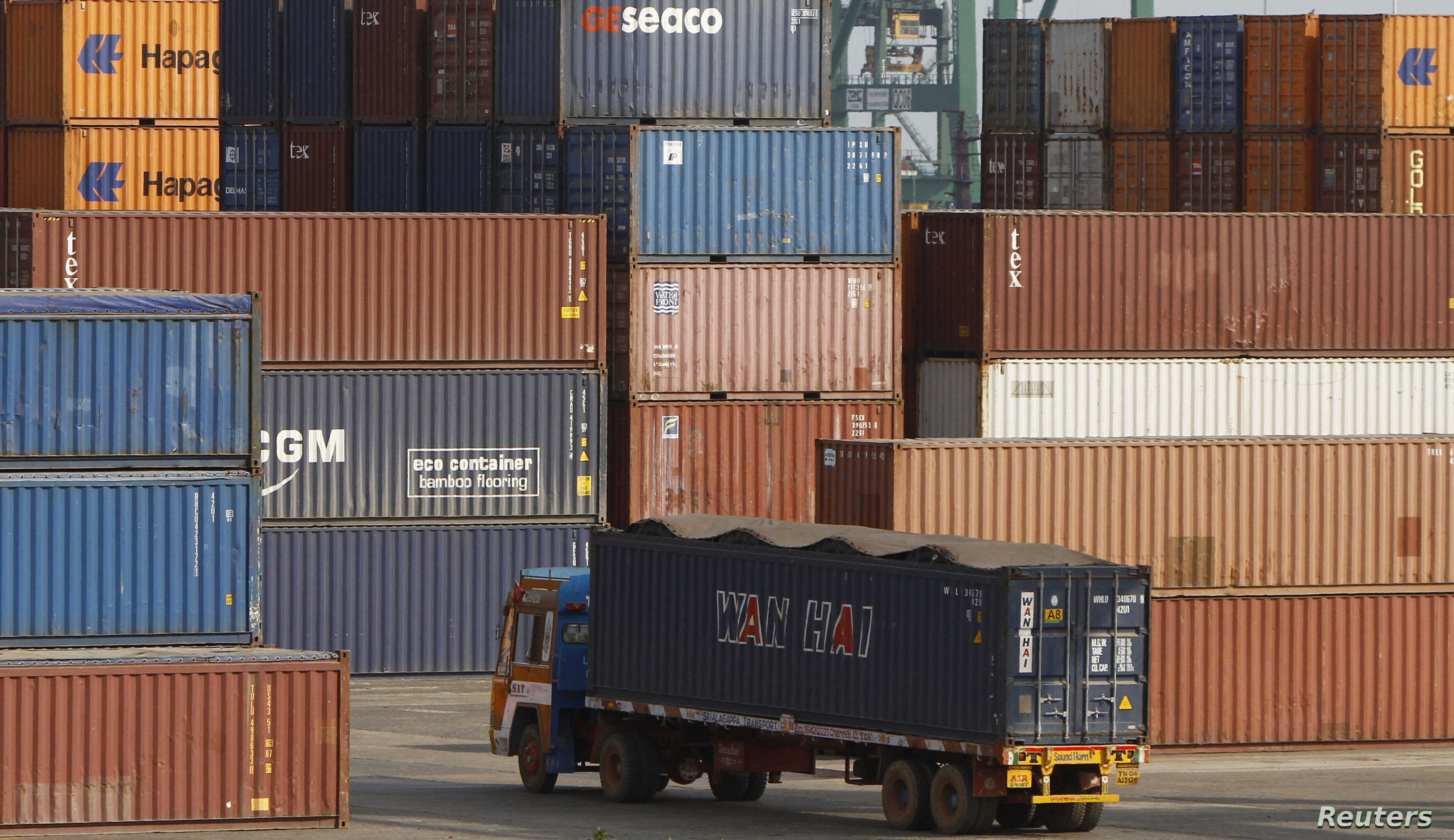 India Hopes to Double Trade With Latin America | Voice of