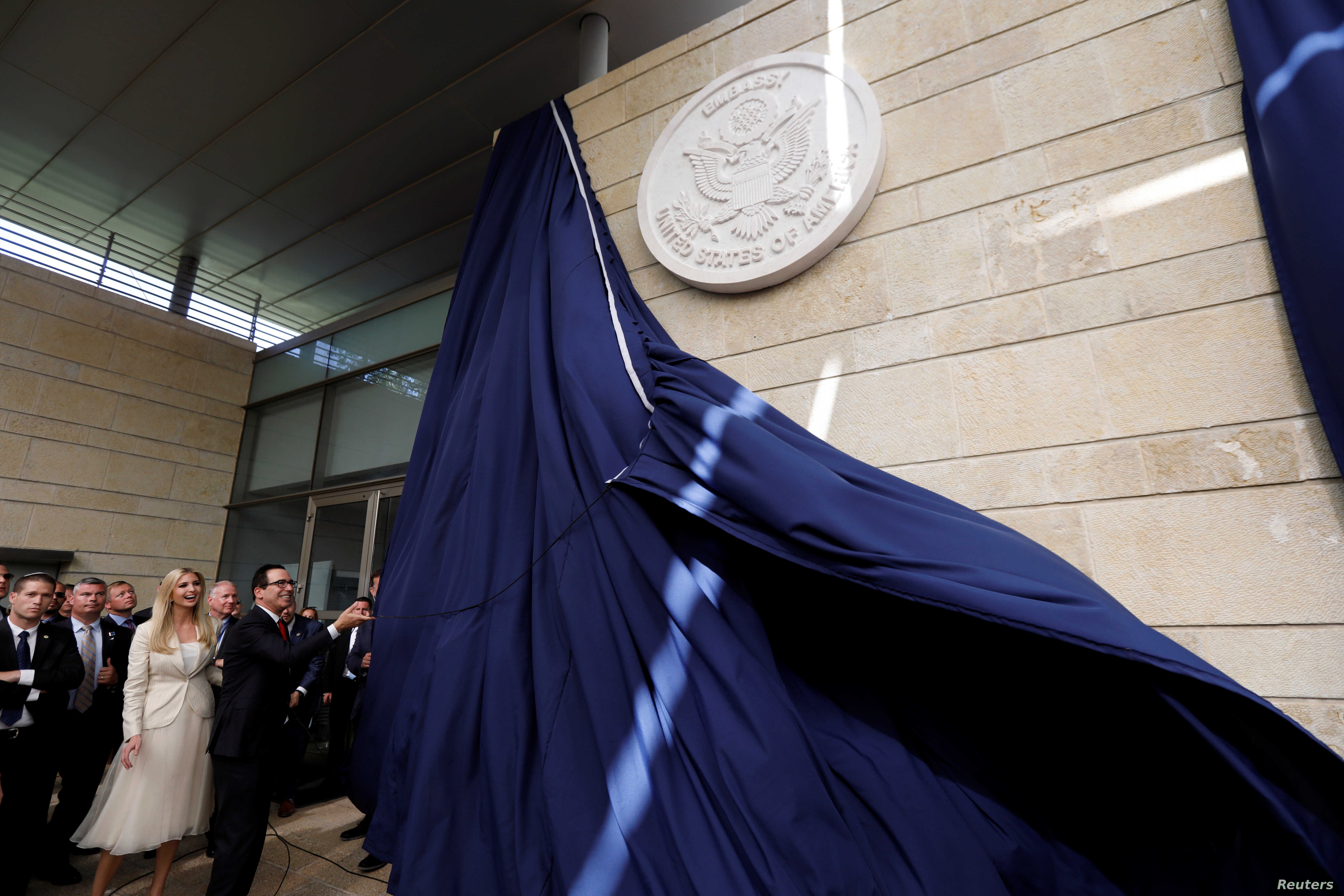 Why New US Embassy Isn't Entirely in Israel   Voice of