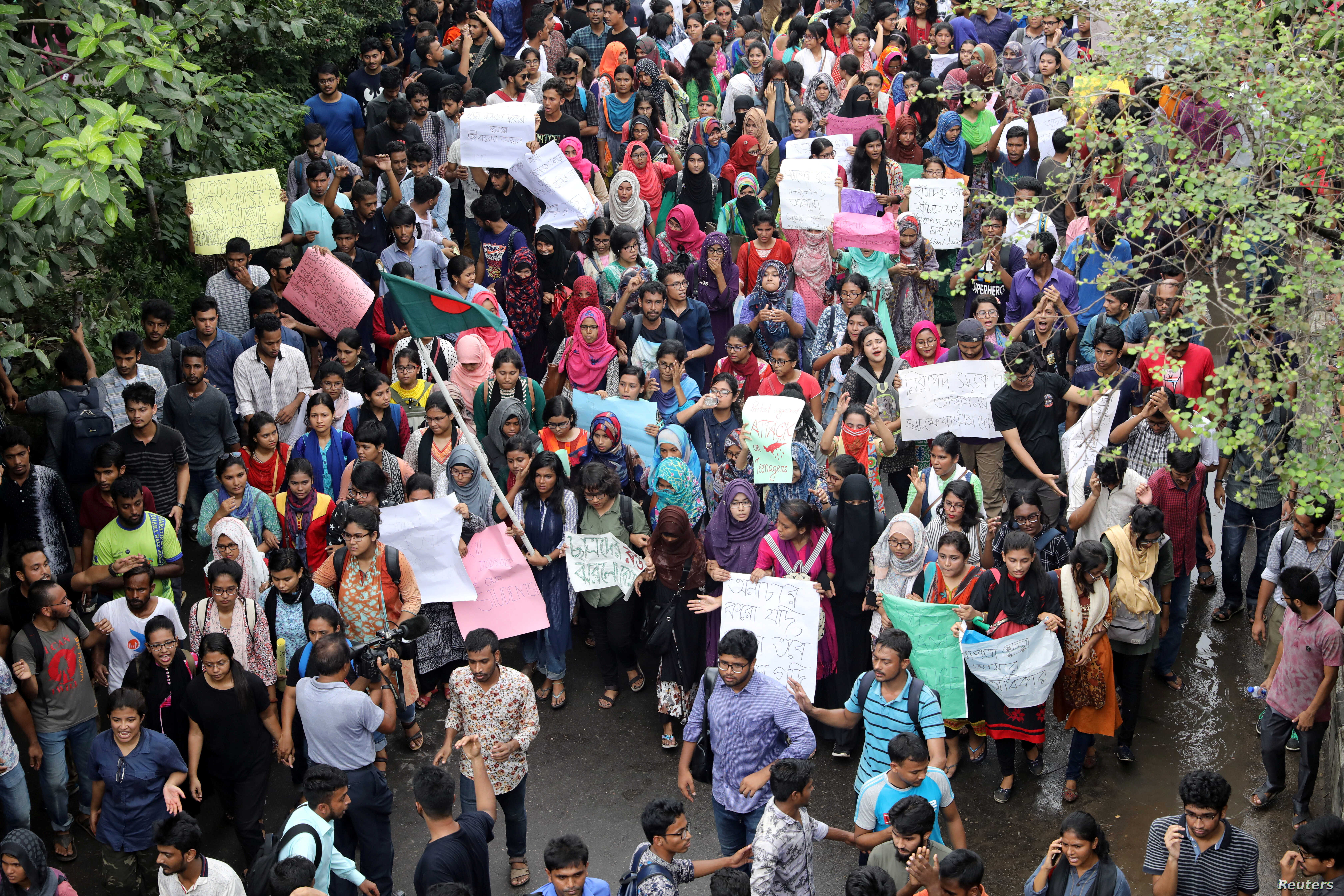 Student Protests Surge in Bangladesh Capital | Voice of