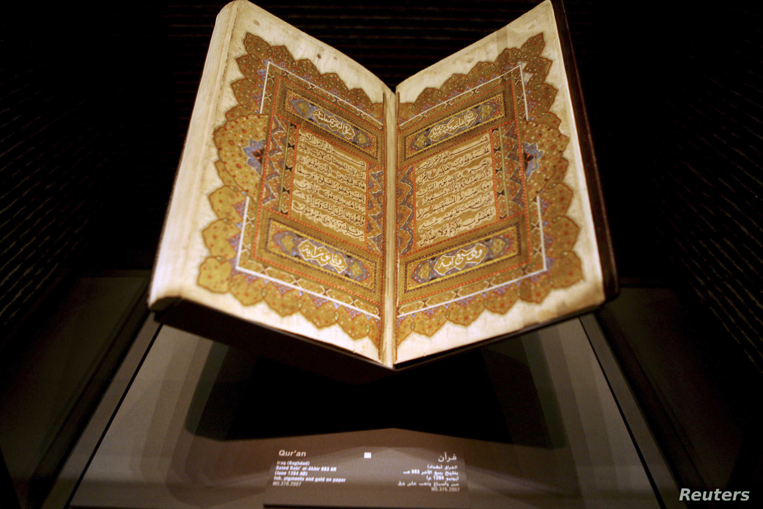Smithsonian to Host First Major US Quran Exhibit | Voice of