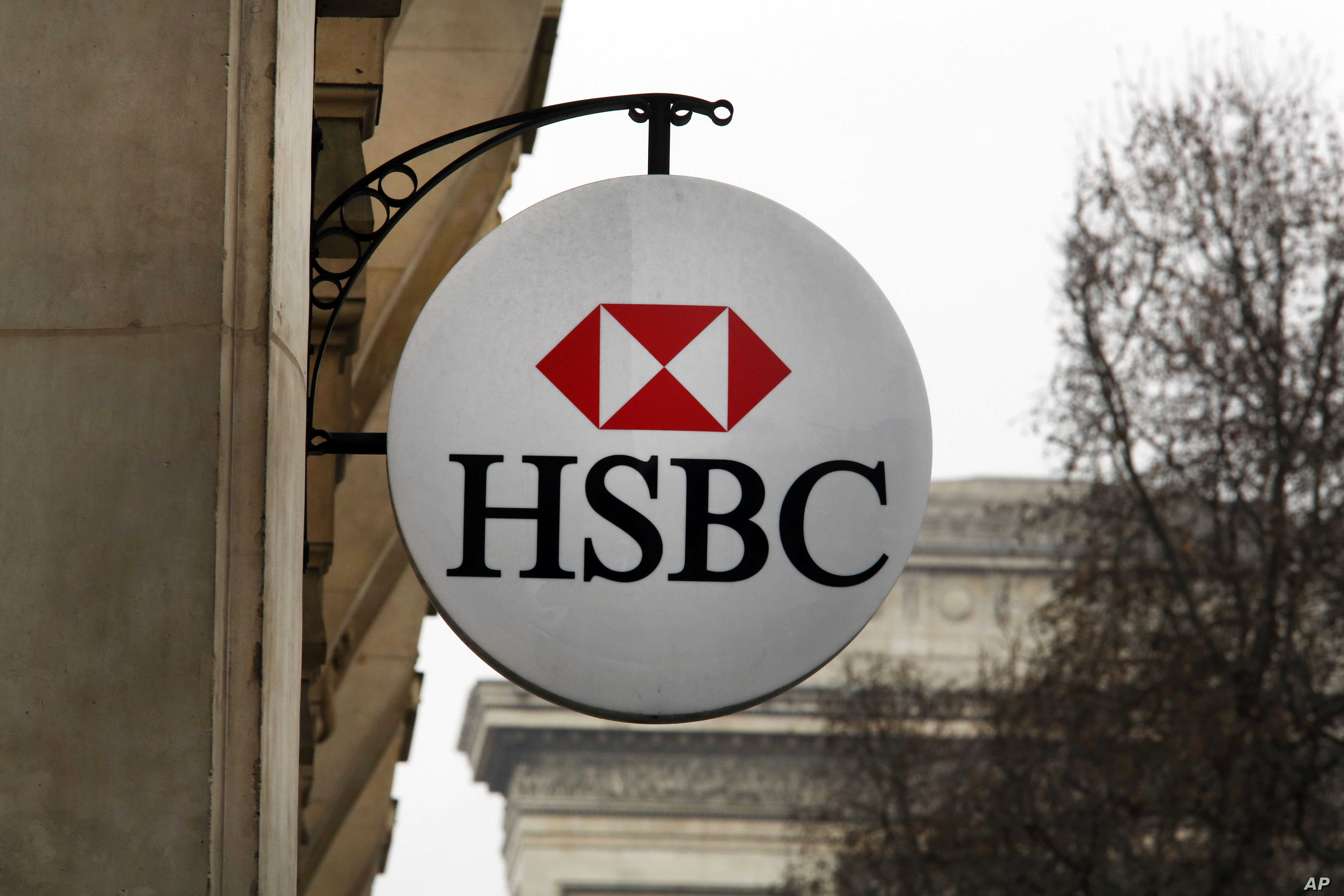 Bank of England May Look Into HSBC Tax Case | Voice of