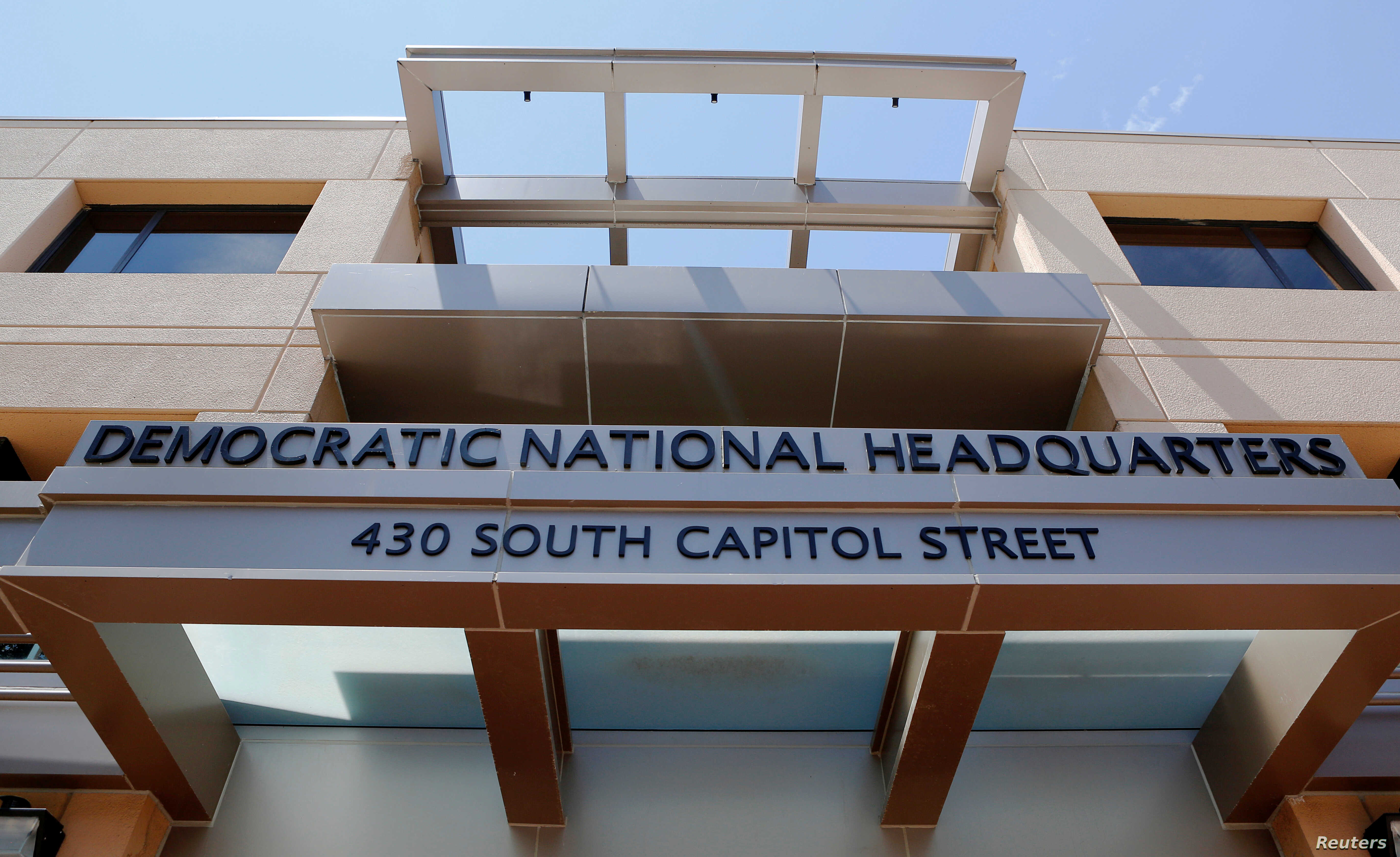 FILE -- Russian government hackers penetrated the computer network of the Democratic National Committee, the FBI believes. And are now believed to be targeting the cellphone of some Democratic Party figures.