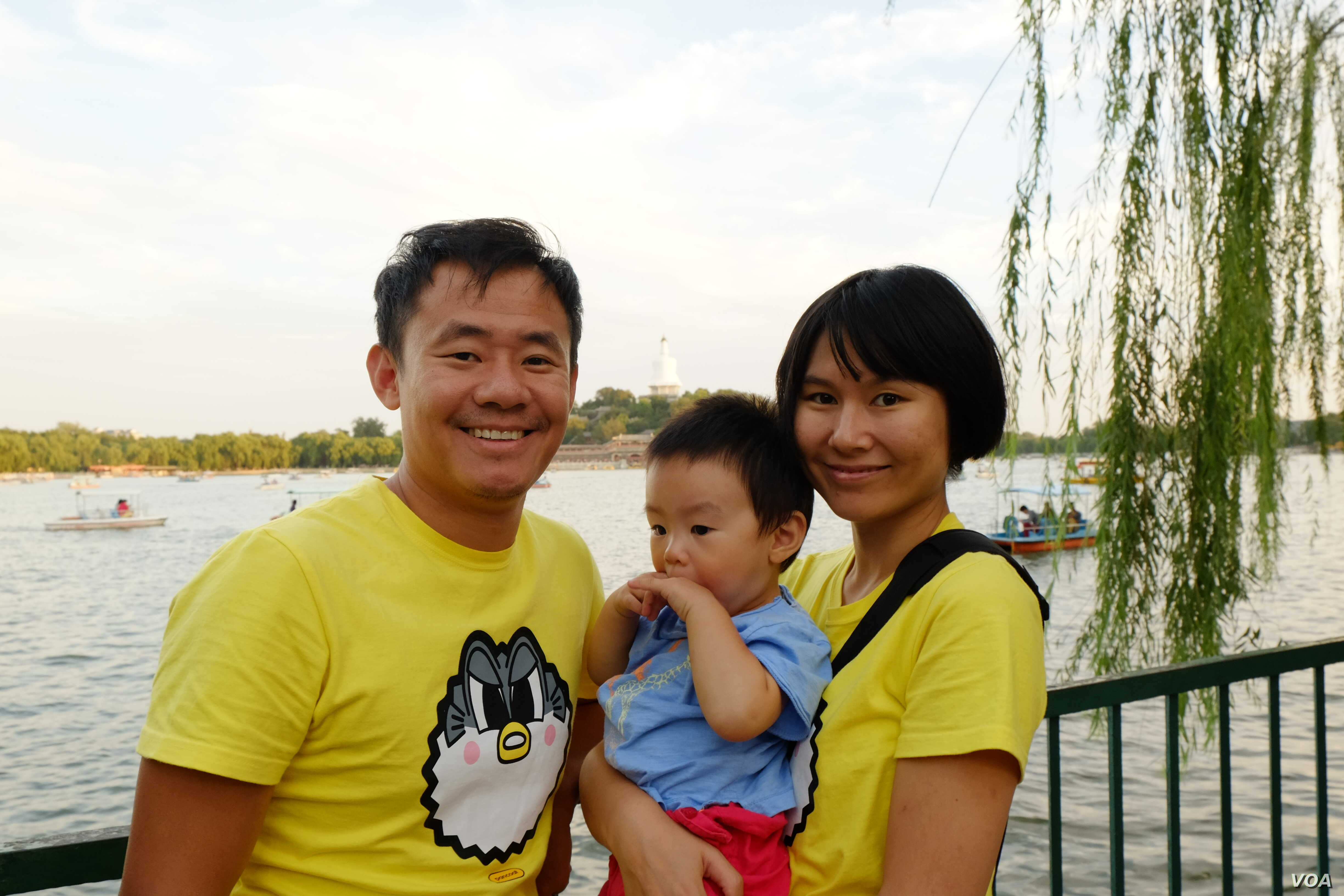 Family photo of Wang Xiyue, left, and wife Hua Qu, in Beihai Park, Beijing, China