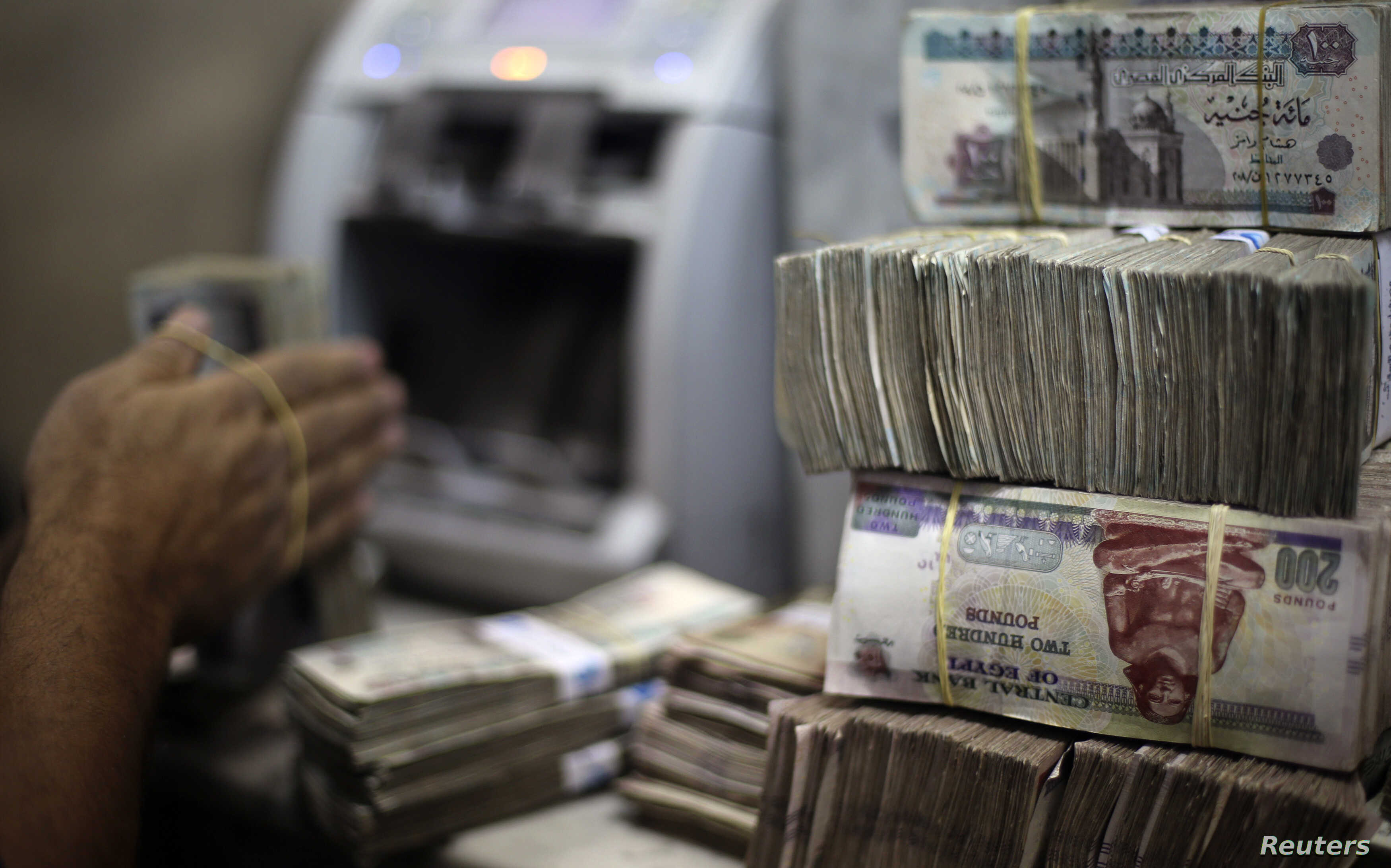 Egypt to Face Pain Before Gain After Massive Currency