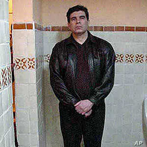 Mexican Drug Lord Pleads Guilty in US Court | Voice of