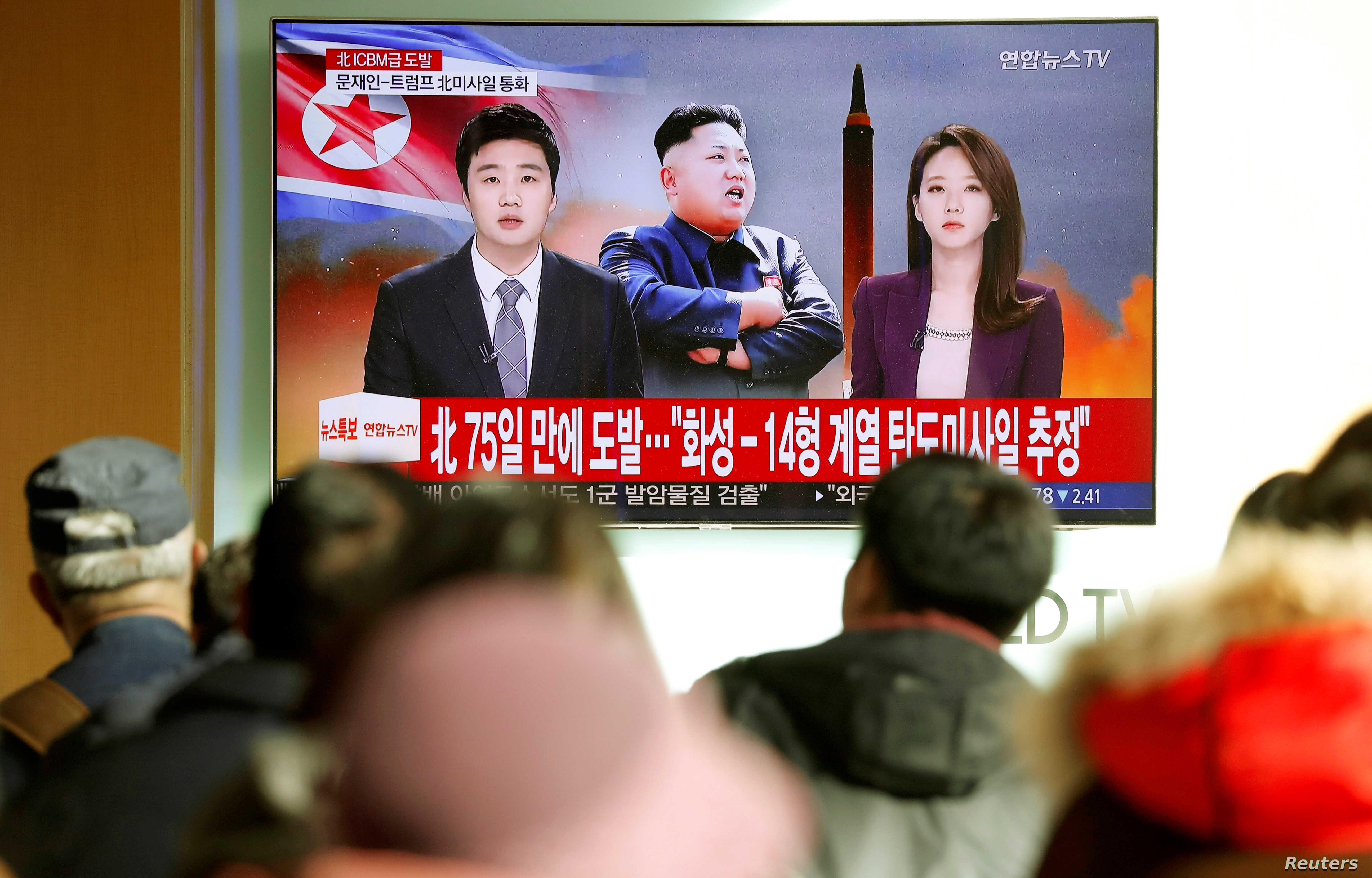 North Korea: 'Peace Offensive' With US, South Korea Shows