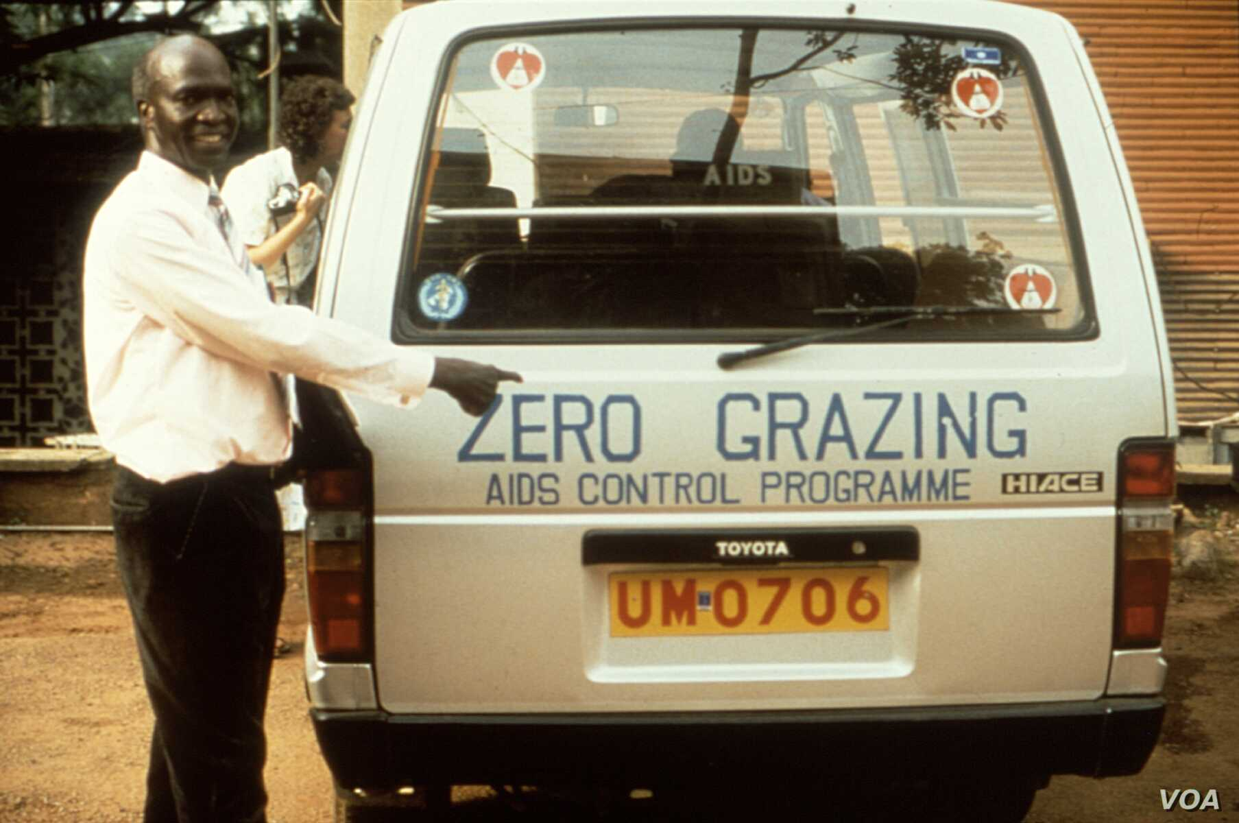 Van used in Uganda's AIDS prevention campaign of the 1980's (Photo: by Daniel Halperin)