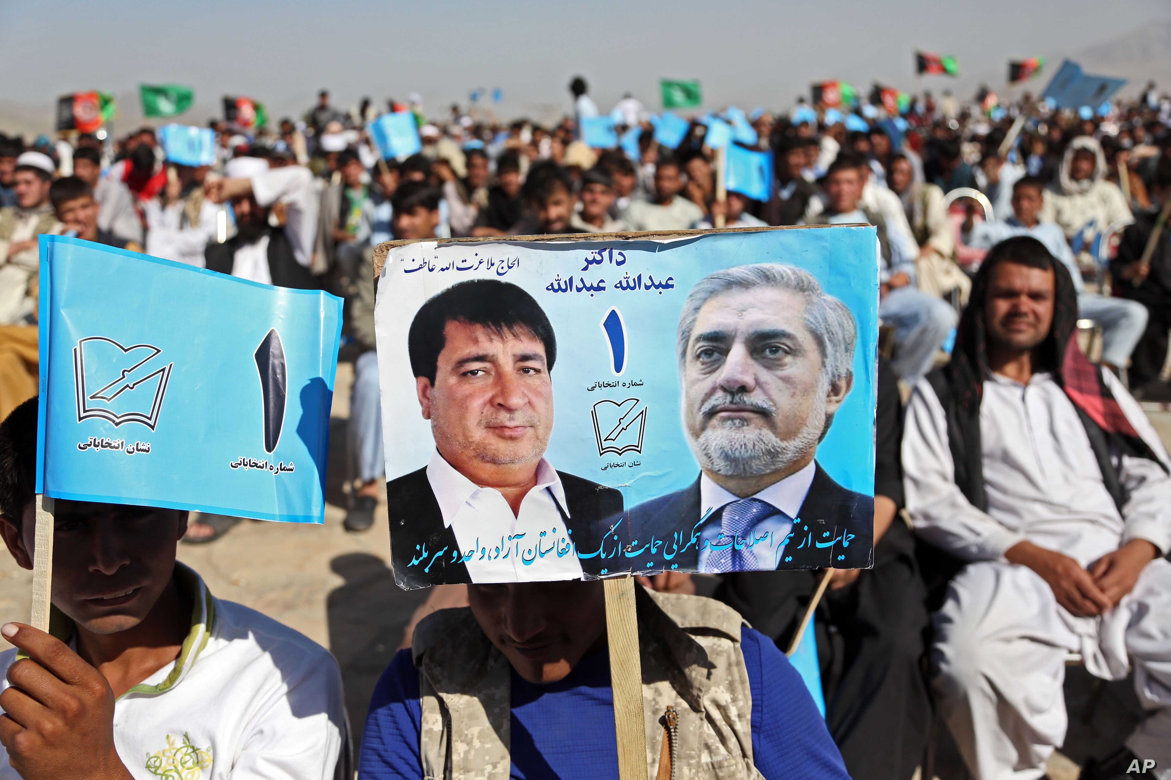 Next Afghan President to Tackle Ailing Economy | Voice of