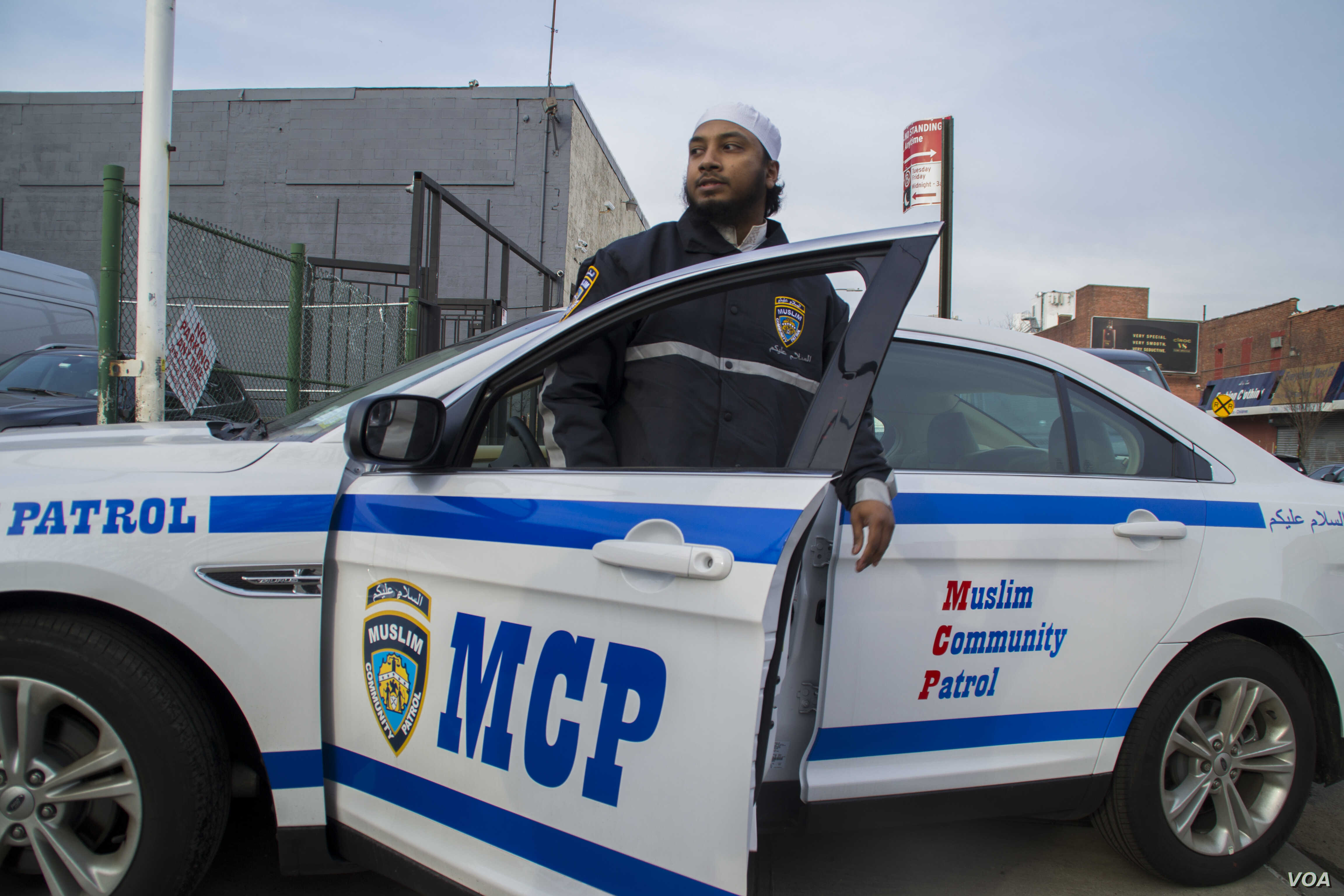 New York City Muslims Begin Community Safety Patrol | Voice