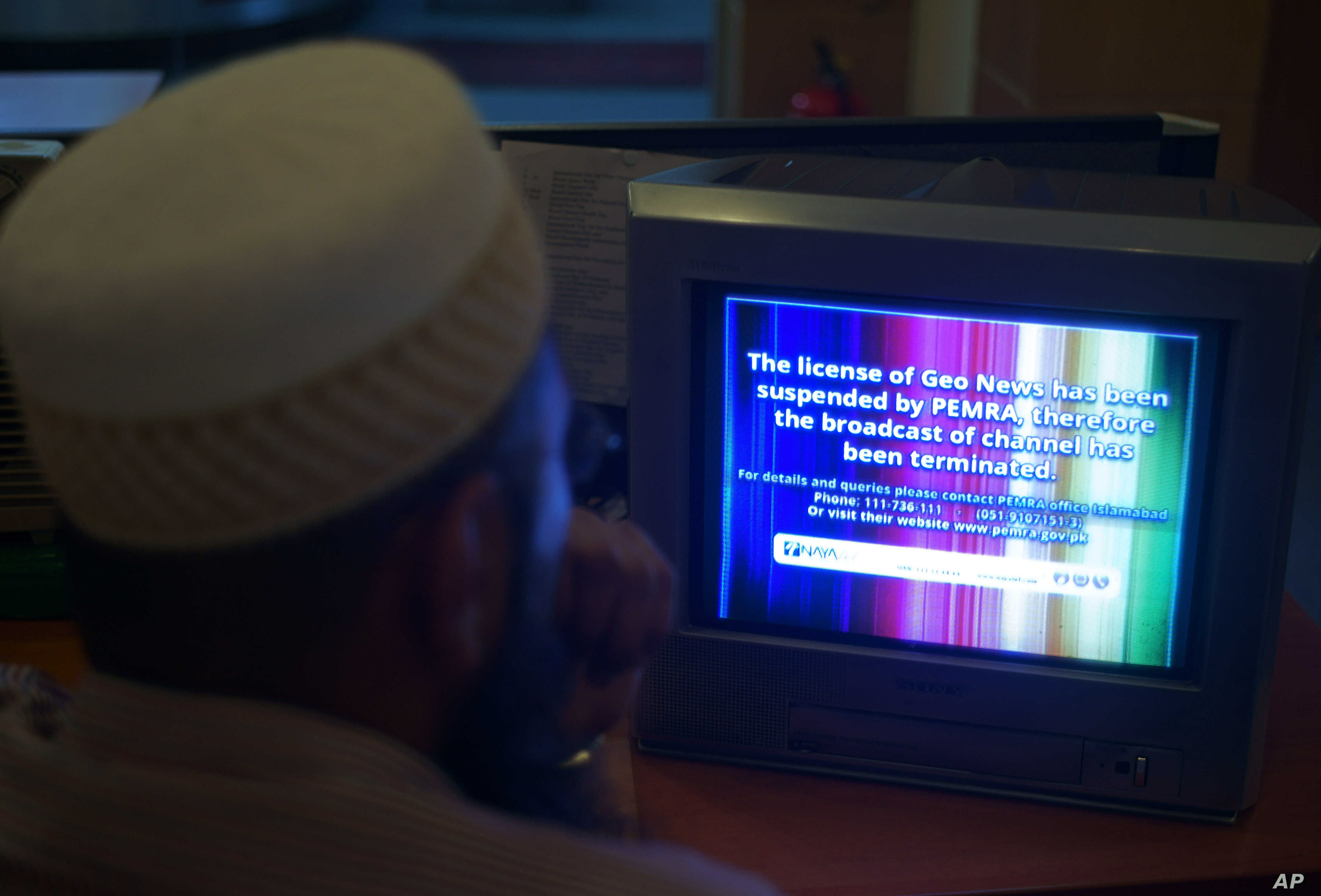 Pakistani TV Channel Complains Broadcast Being Blocked | Voice of