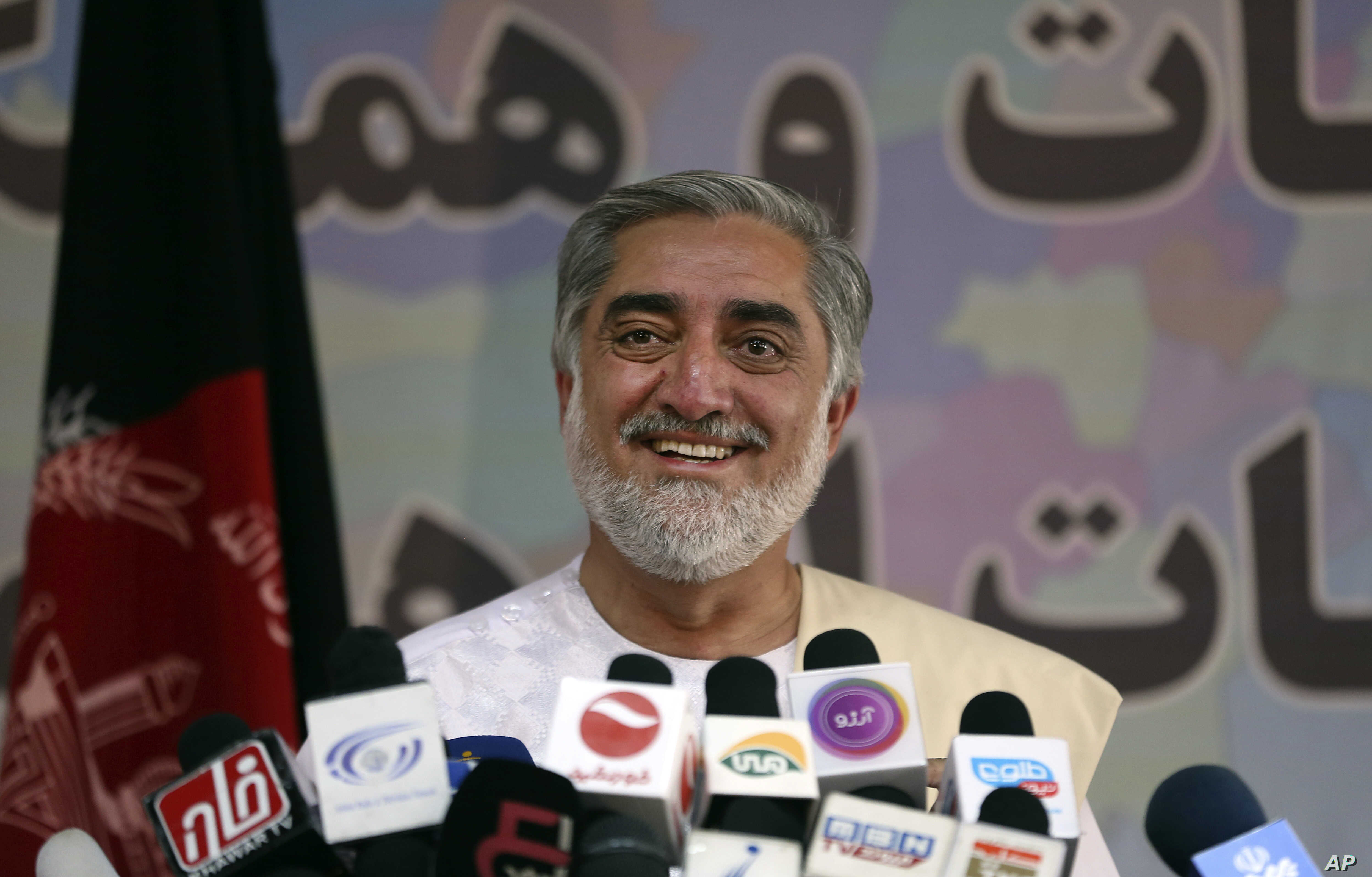 Afghan Presidential Election Goes to Runoff | Voice of