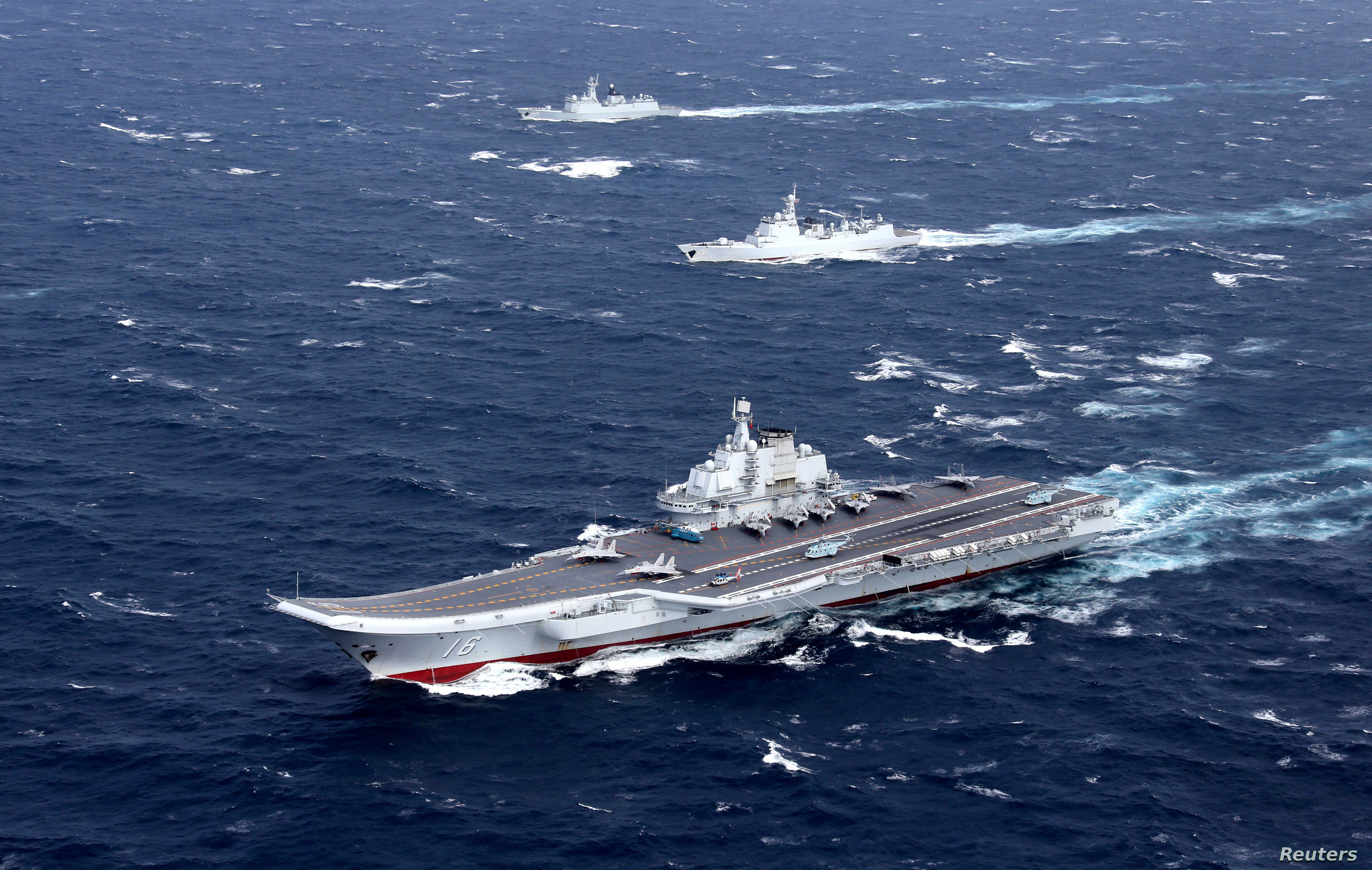 Analysts: China Misses Facts in Chiding US Over Contested