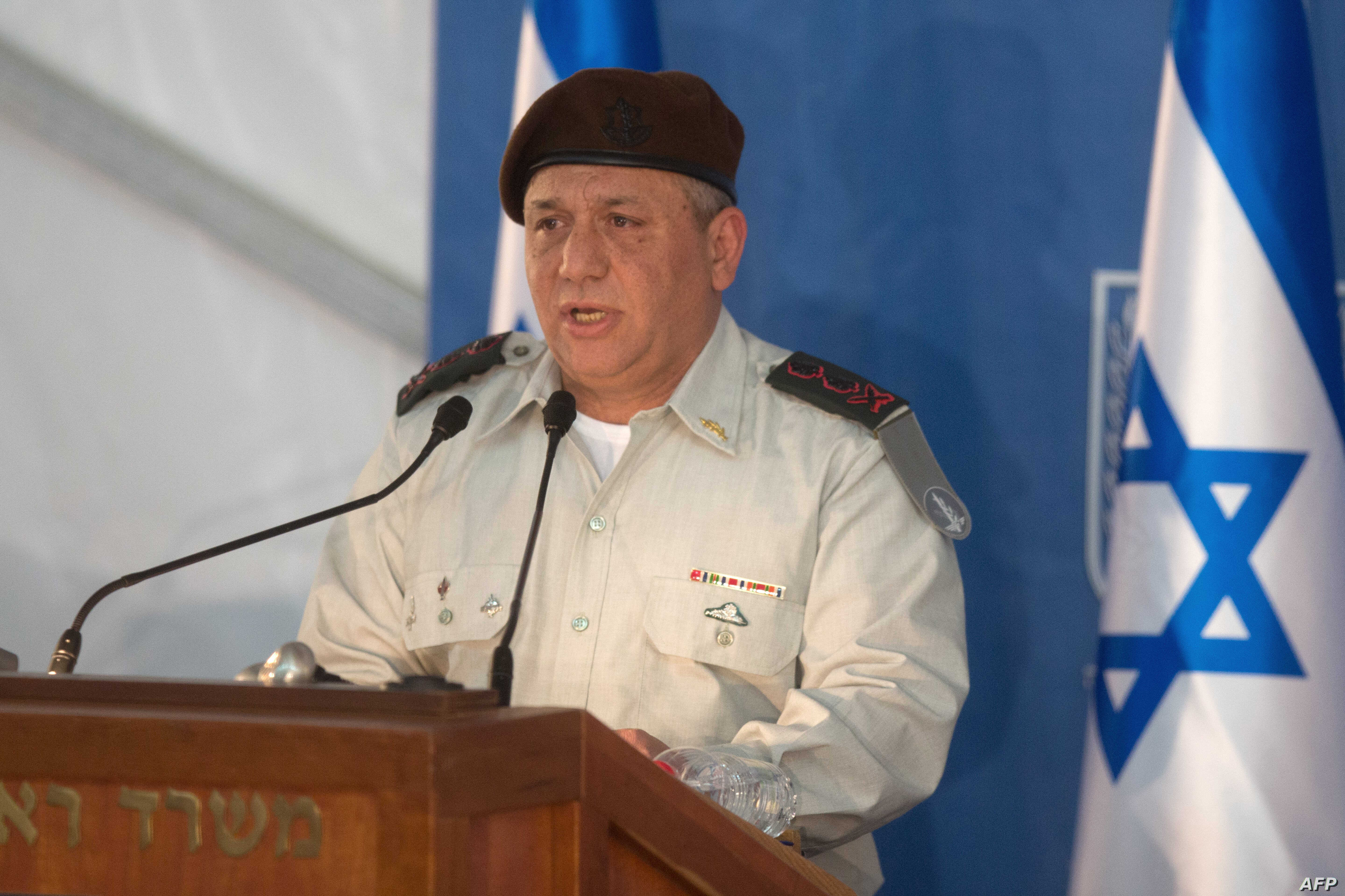 FILE - Israel's Chief of Staff Gadi Eisenkot delivers a speech at the Prime Minister's Jerusalem offices, Feb. 16, 2015.