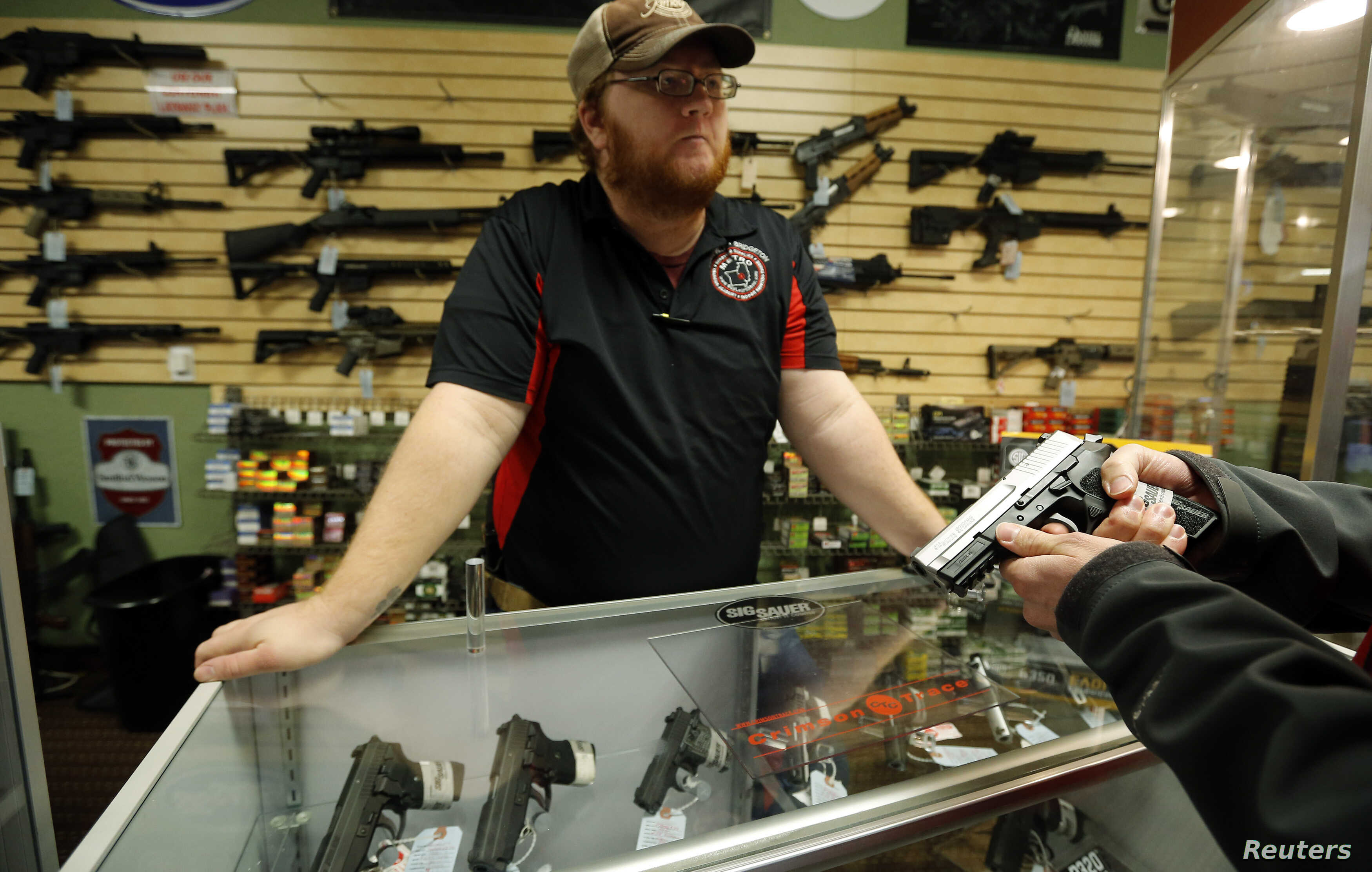 Fact Box: US Gun Rights, Gun Control Groups | Voice of
