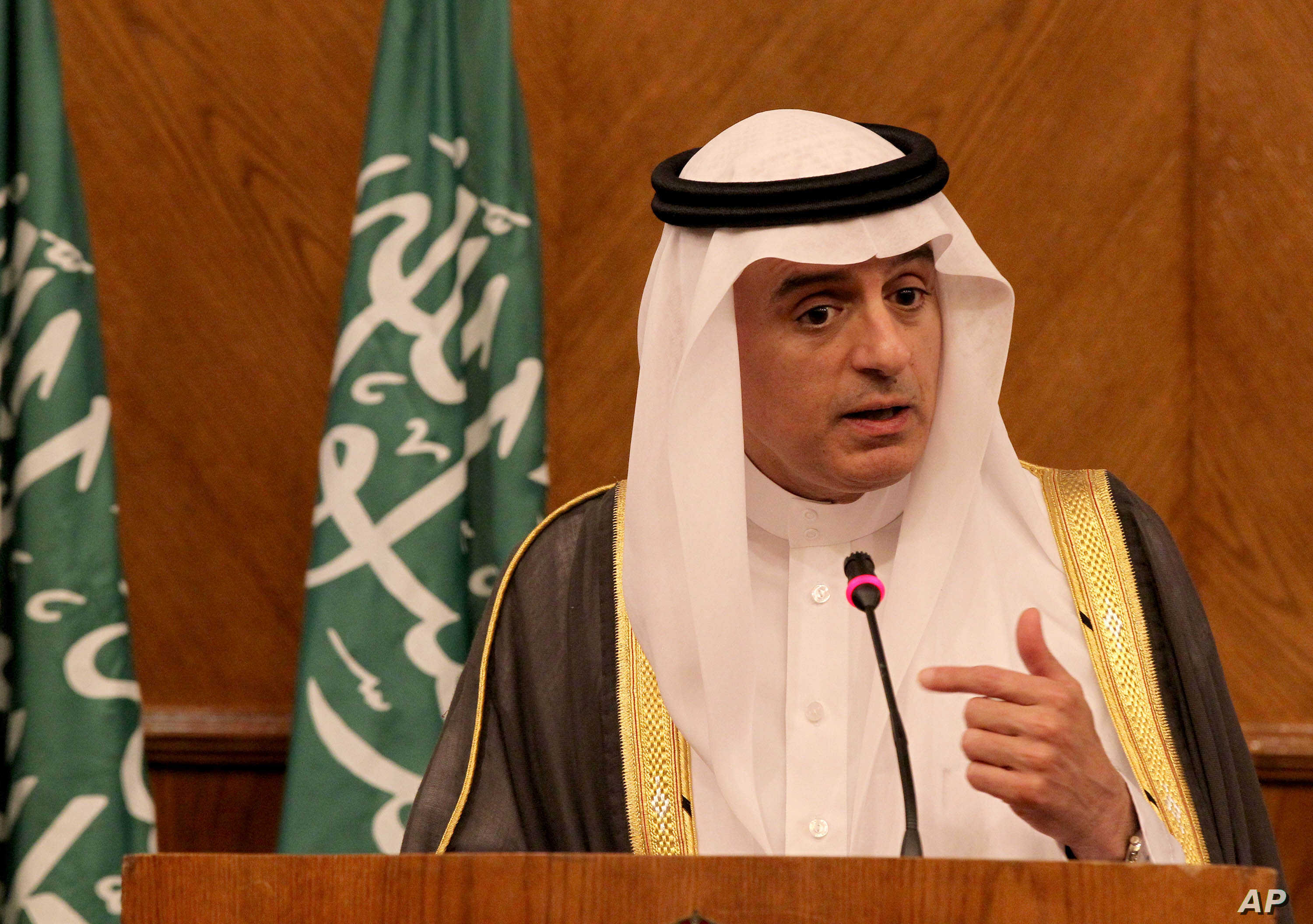 Saudi FM Says Iran Major Obstacle to Peace Efforts in Yemen