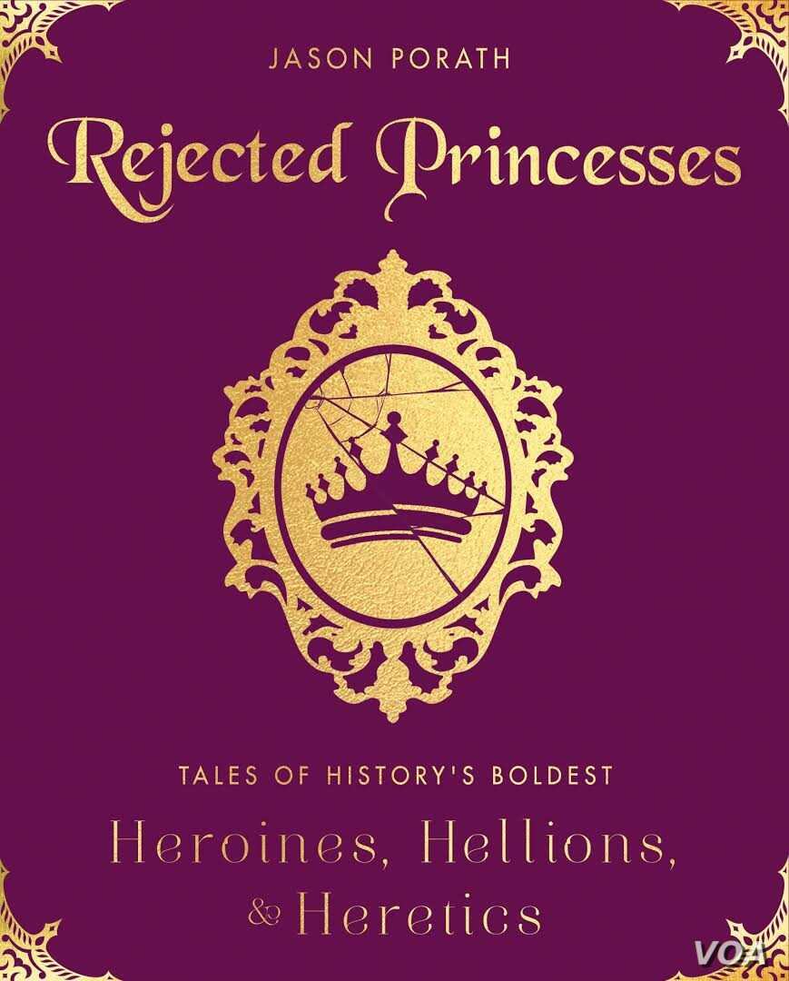 Rejected Princesses, by Jason Porath, grew from his blog about amazing women in history.