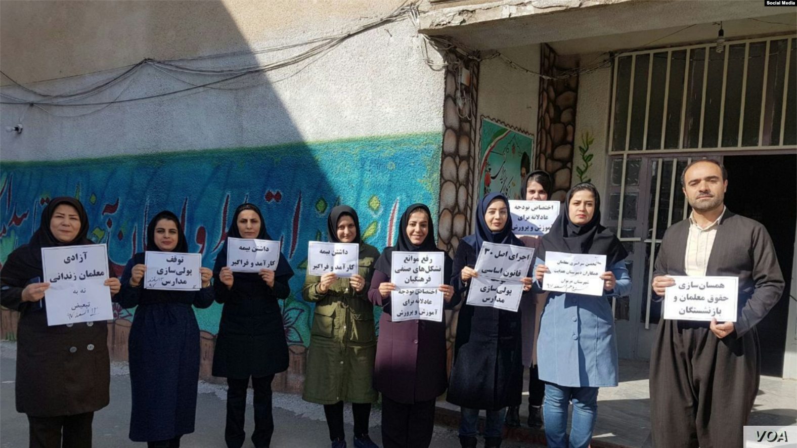 Iranian Teachers Begin 4th Nationwide Strike Since October