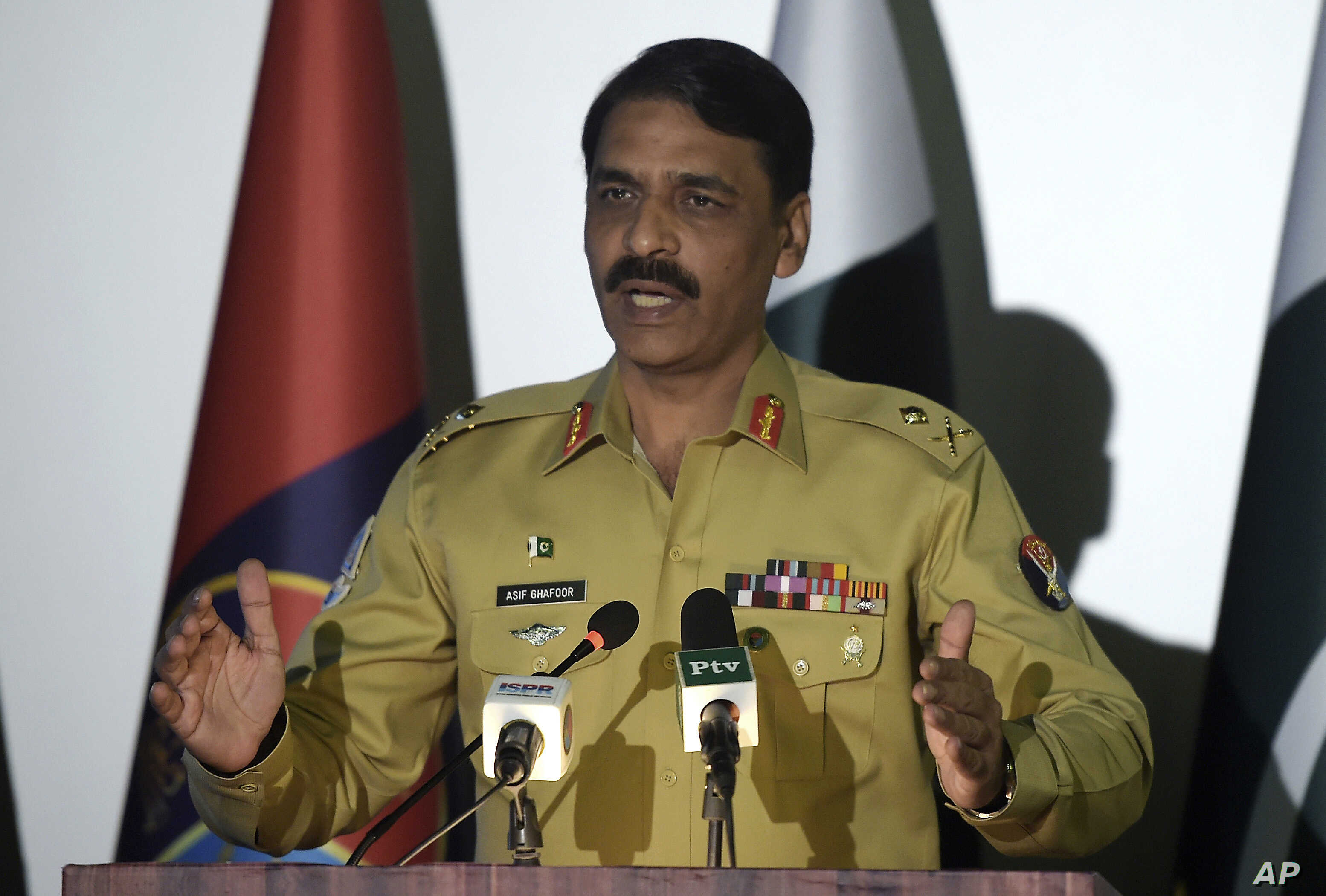Two Pakistani Army Officers on Trial for Spying | Voice of