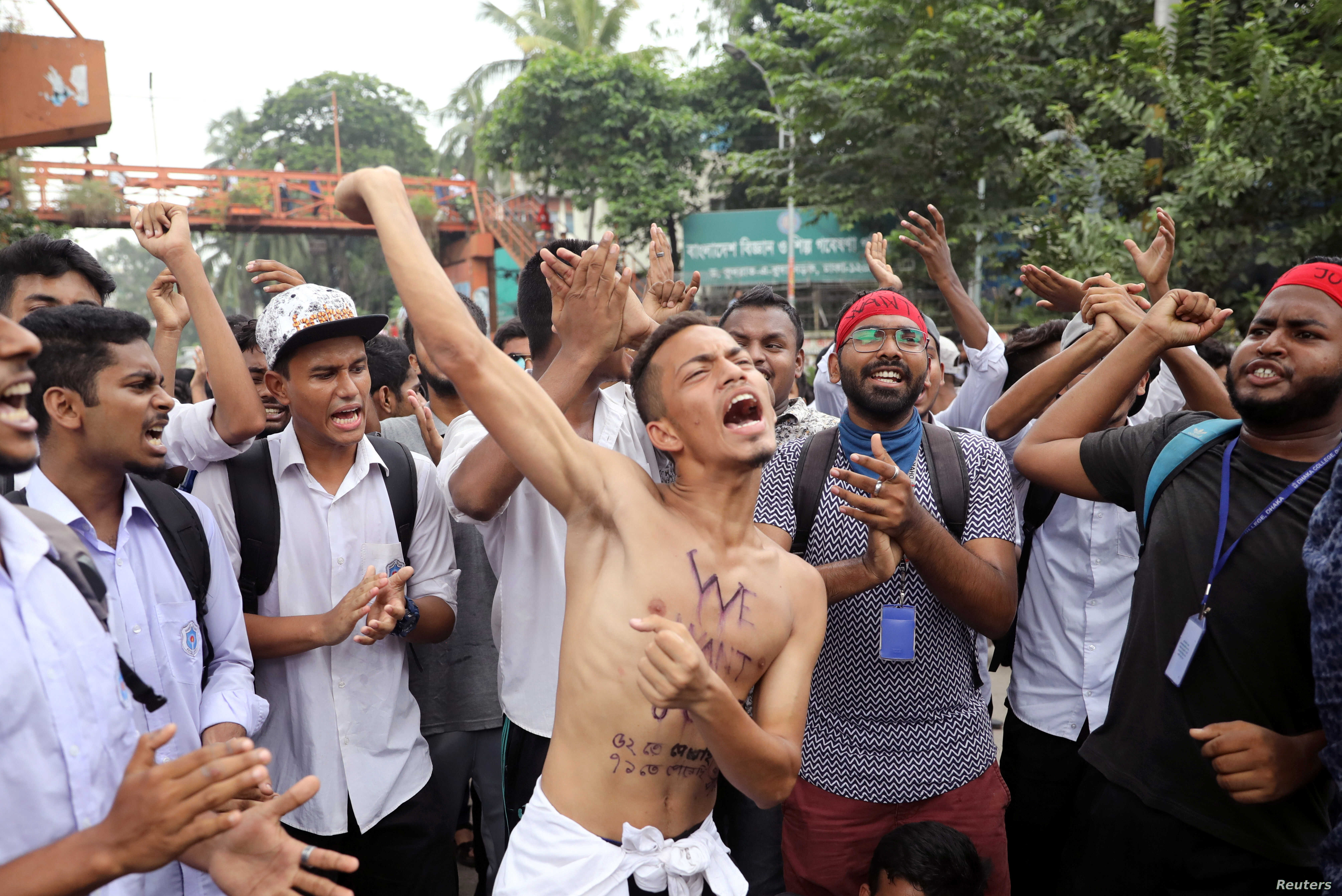 Bangladeshi Photographer Detained For Protest Posts | Voice