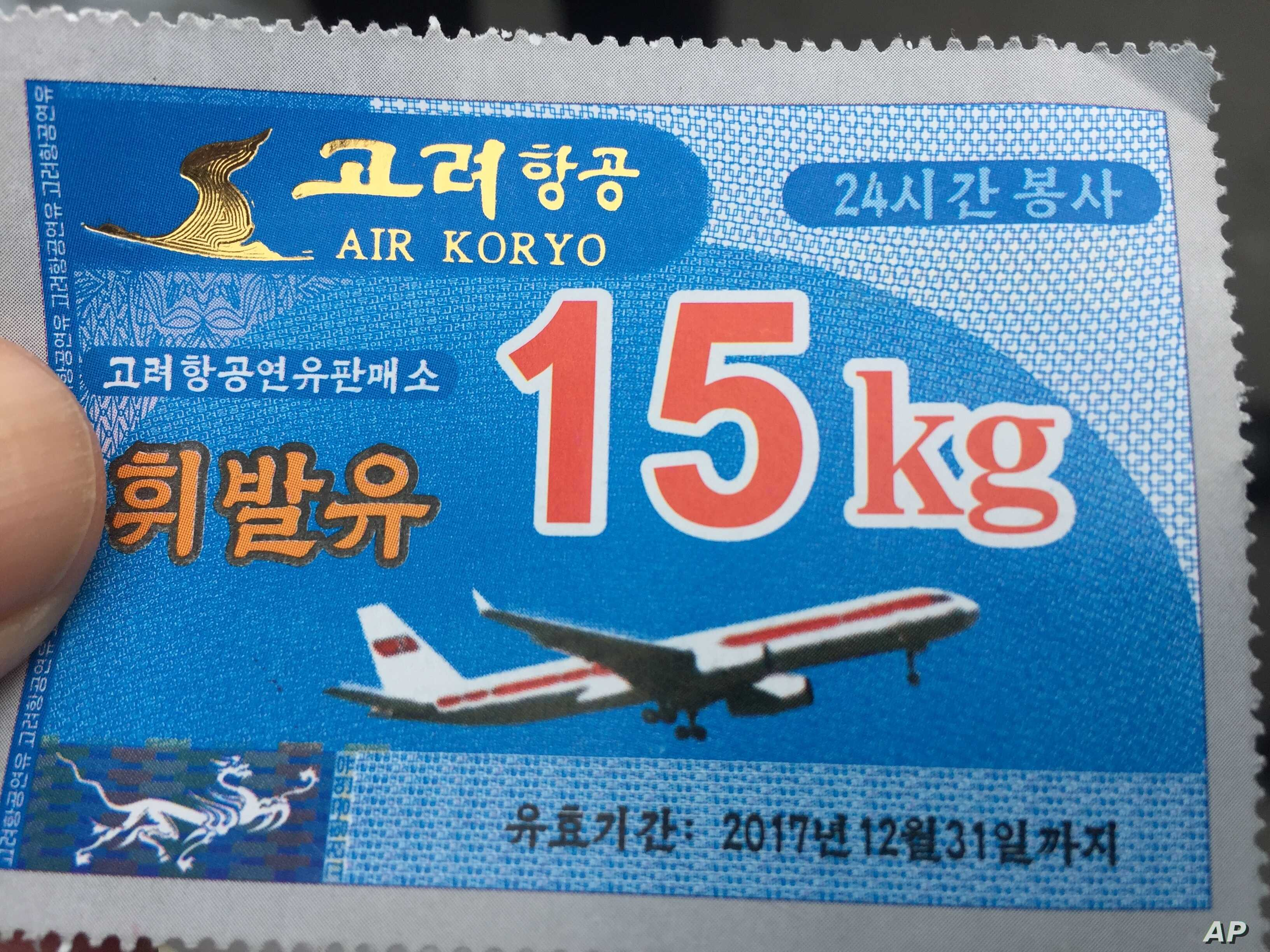 This is a coupon for gasoline sold at an Air Koryo gas station in Pyongyang, North Korea, Jan. 31, 2018. The moves by North Korea's flagship airline, Air Koryo mirror broader shifts in the North Korean economy under leader Kim Jong Un over the past...